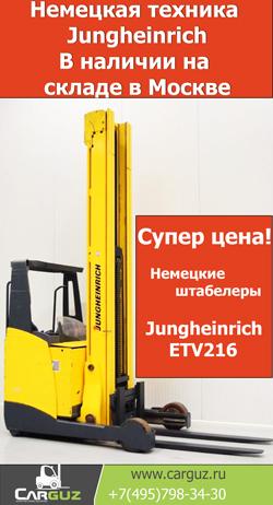 Бу Штабелер Jungheinrich ETV216