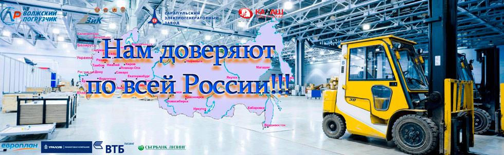 аккумуляторы для российских погрузчиков, тягачей и электротележек