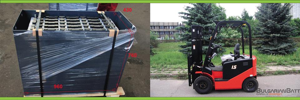 Предлагаем приобрести из наличия на складе аккумуляторы для электропогрузчиков